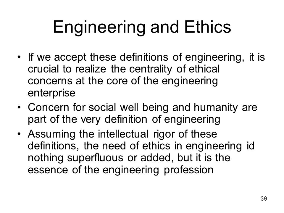 Engineering and Ethics