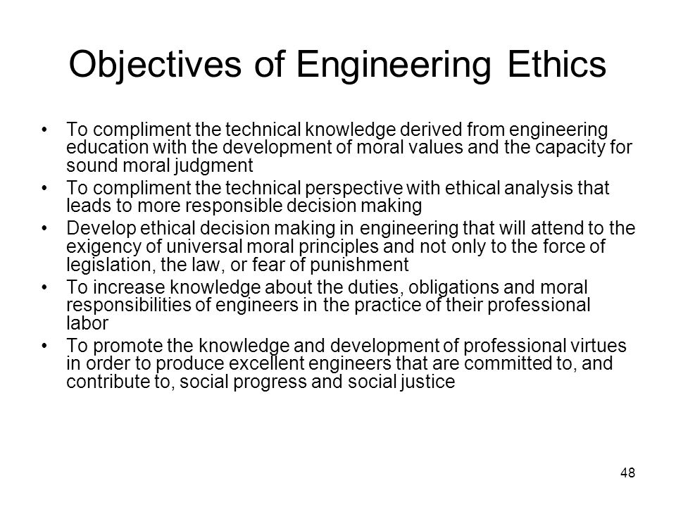 Objectives of Engineering Ethics