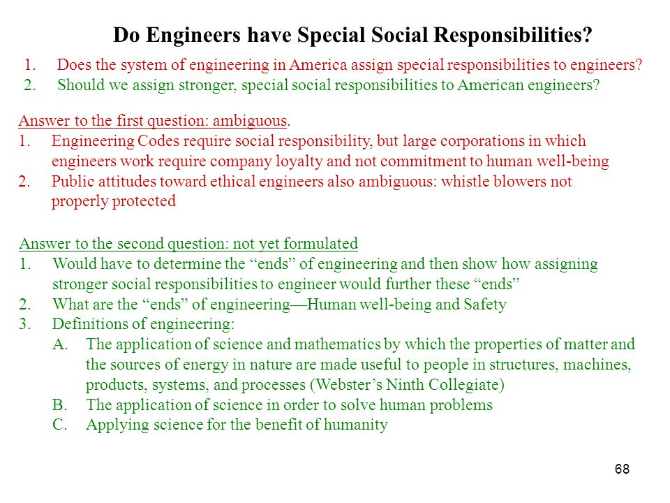 Do Engineers have Special Social Responsibilities