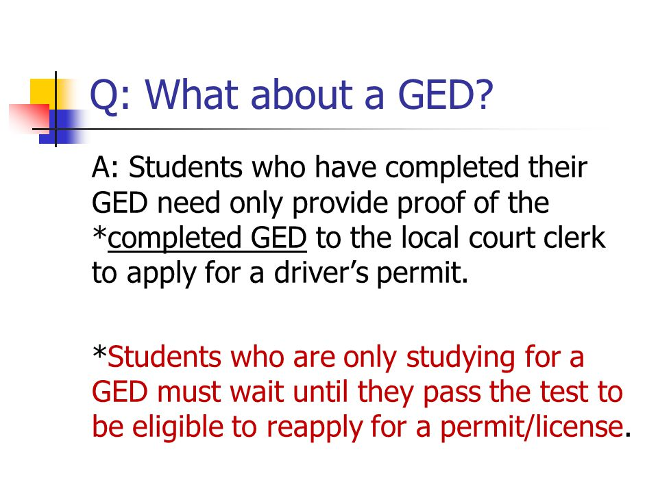 Q: What about a GED