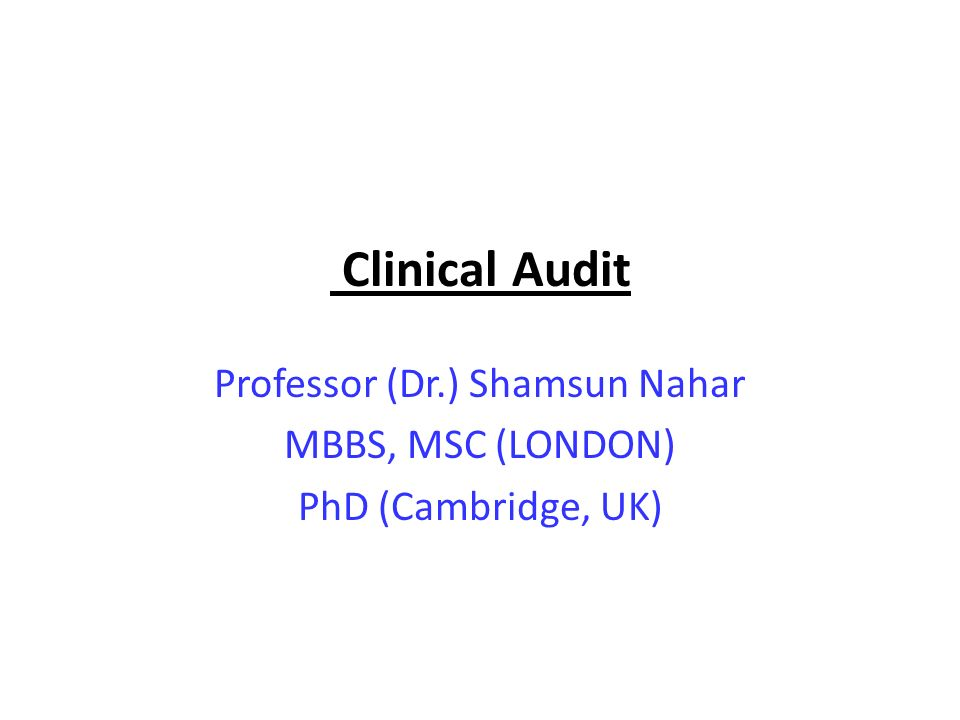 Professor (Dr.) Shamsun Nahar MBBS, MSC (LONDON) PhD (Cambridge, UK)