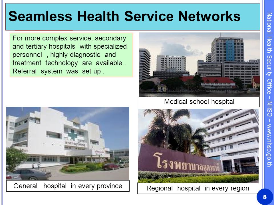 Seamless Health Service Networks