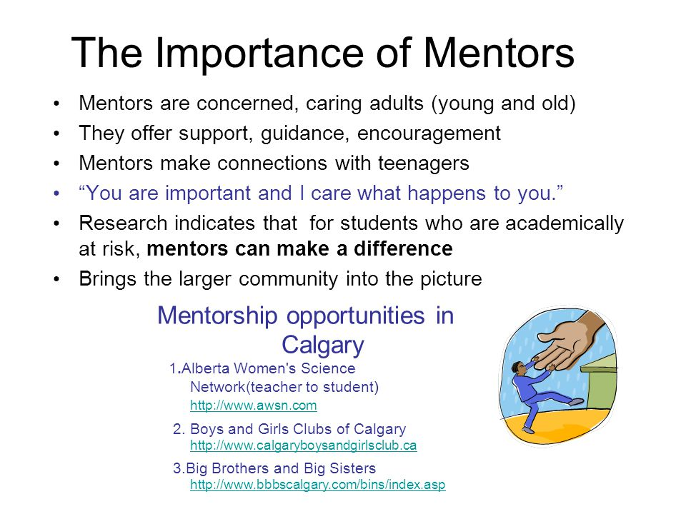 The Importance of Mentors