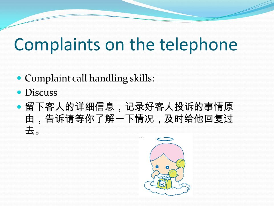 Complaints on the telephone