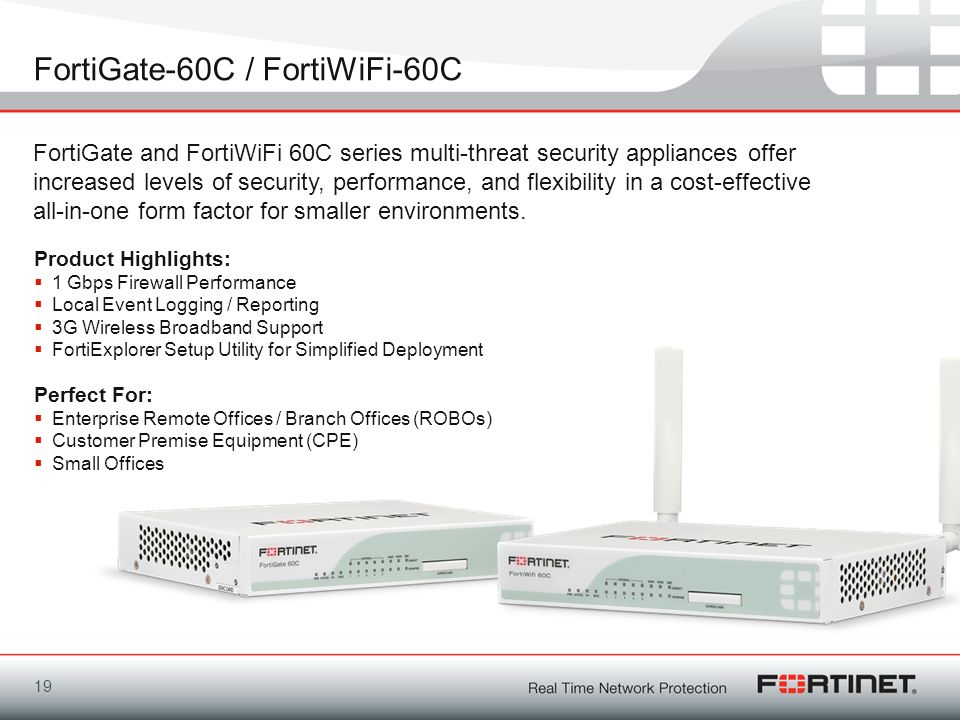 FortiGate-60C / FortiWiFi-60C