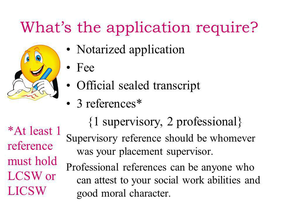 What's the application require