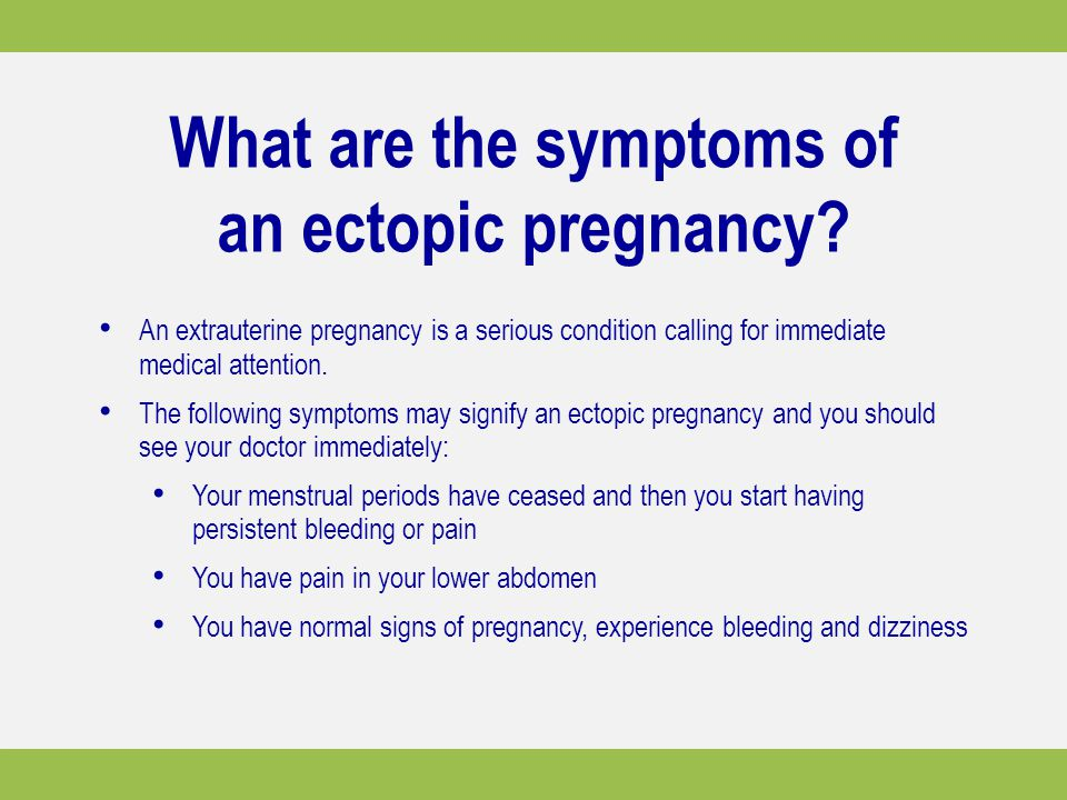 What are the symptoms of an ectopic pregnancy