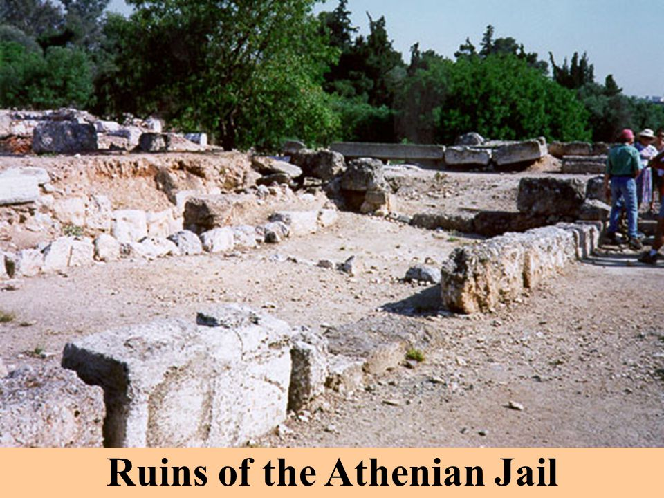 Ruins of the Athenian Jail