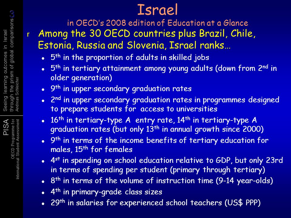 Israel in OECD's 2008 edition of Education at a Glance