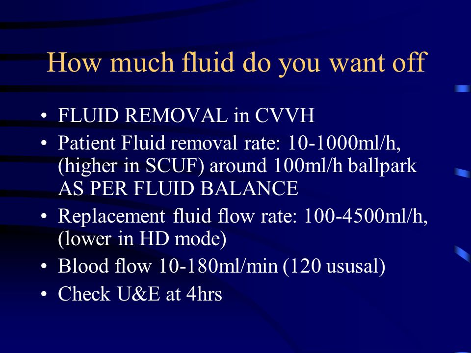 How much fluid do you want off