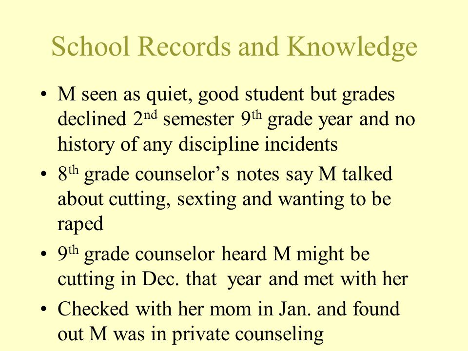 School Records and Knowledge