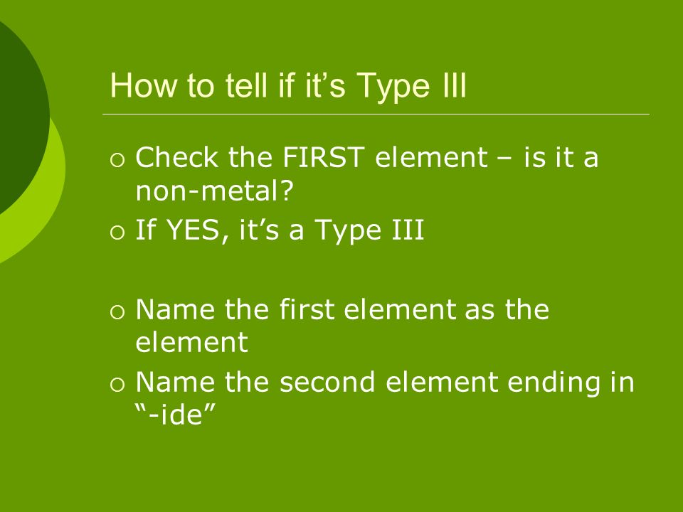How to tell if it's Type III
