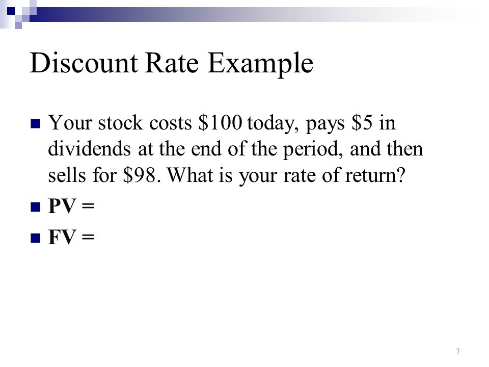 Discount Rate Example