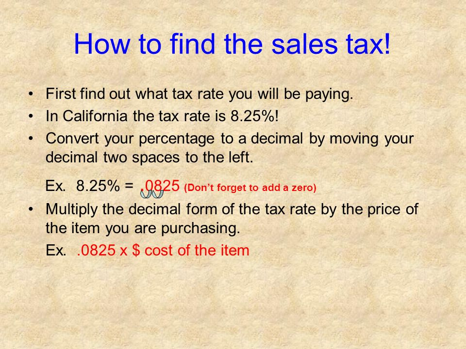 How to find the sales tax!
