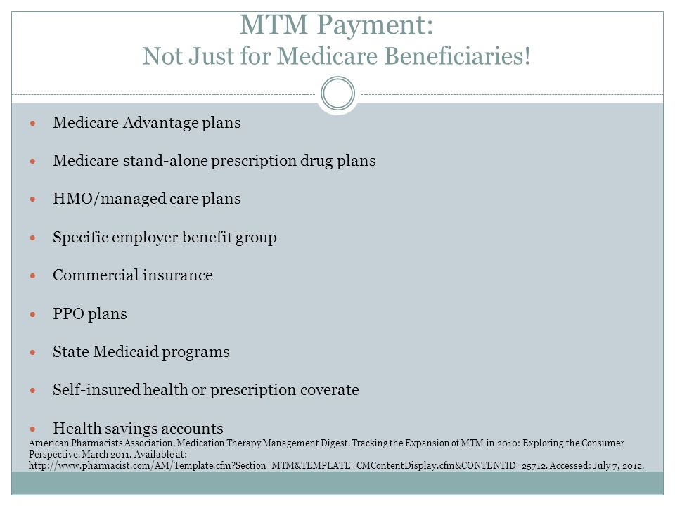 MTM Payment: Not Just for Medicare Beneficiaries!