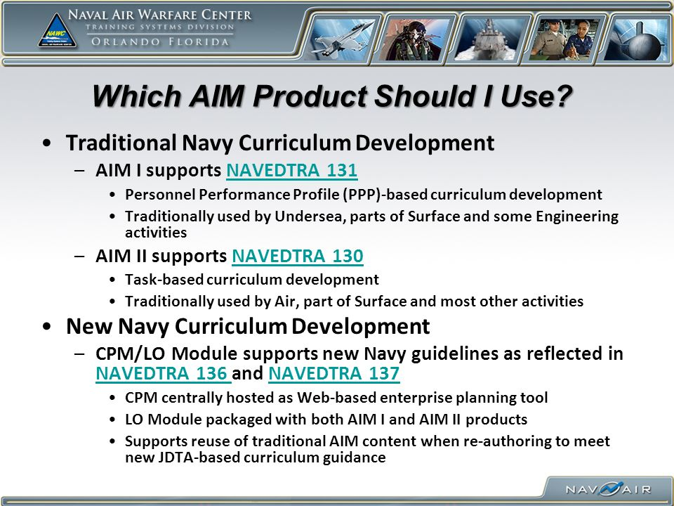 Which AIM Product Should I Use
