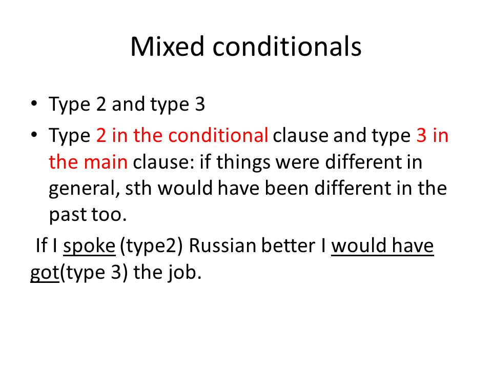 Mixed conditionals Type 2 and type 3
