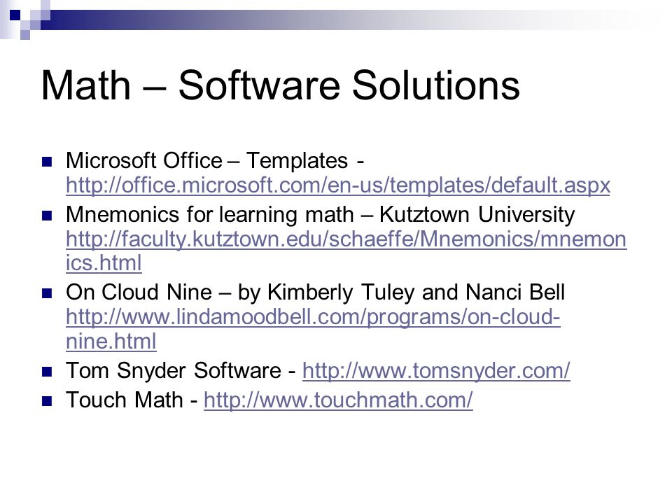 Math – Software Solutions