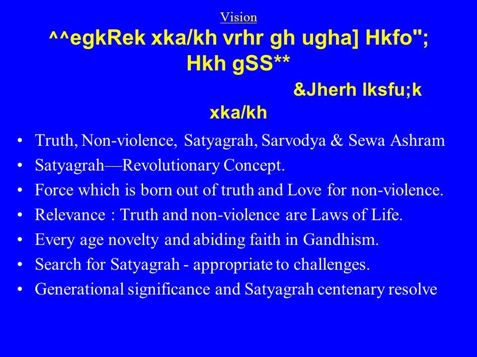 Truth, Non-violence, Satyagrah, Sarvodya & Sewa Ashram