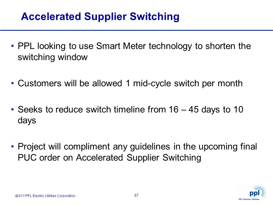 Accelerated Supplier Switching