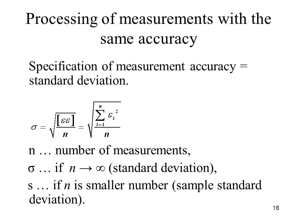 Processing of measurements with the same accuracy