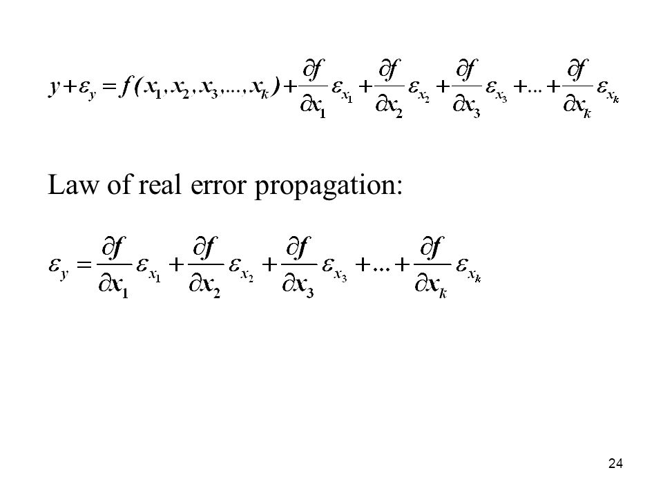Law of real error propagation: