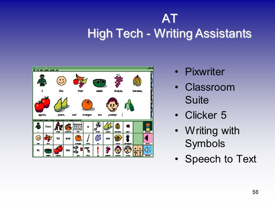 AT High Tech - Writing Assistants