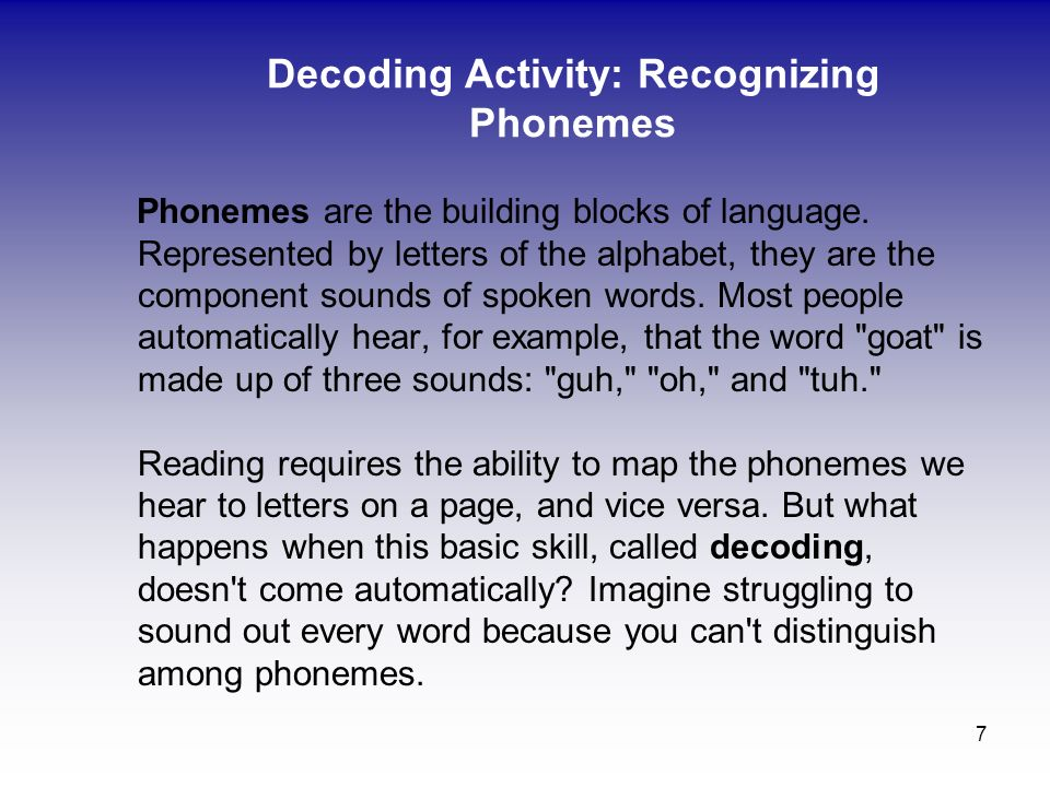 Decoding Activity: Recognizing Phonemes
