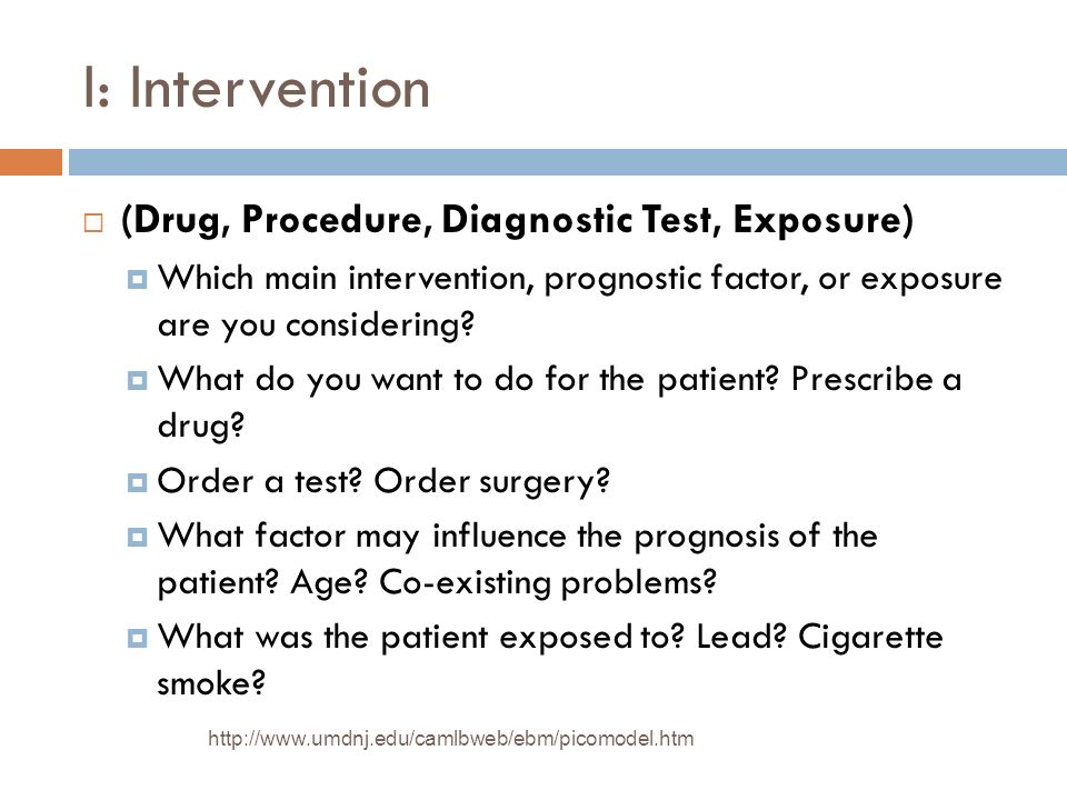 I: Intervention (Drug, Procedure, Diagnostic Test, Exposure)