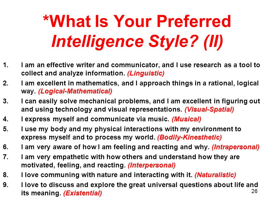 *What Is Your Preferred Intelligence Style (II)