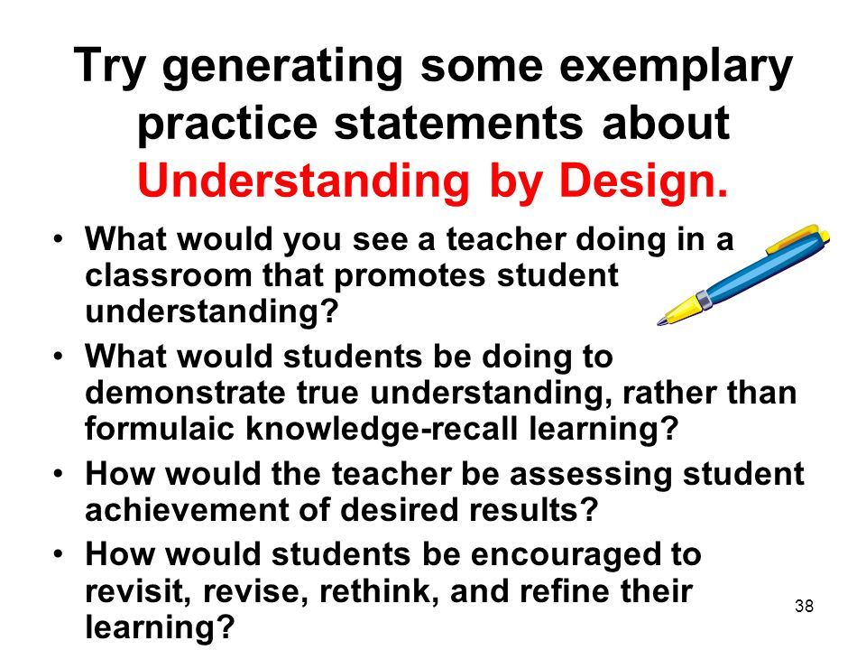 Try generating some exemplary practice statements about Understanding by Design.