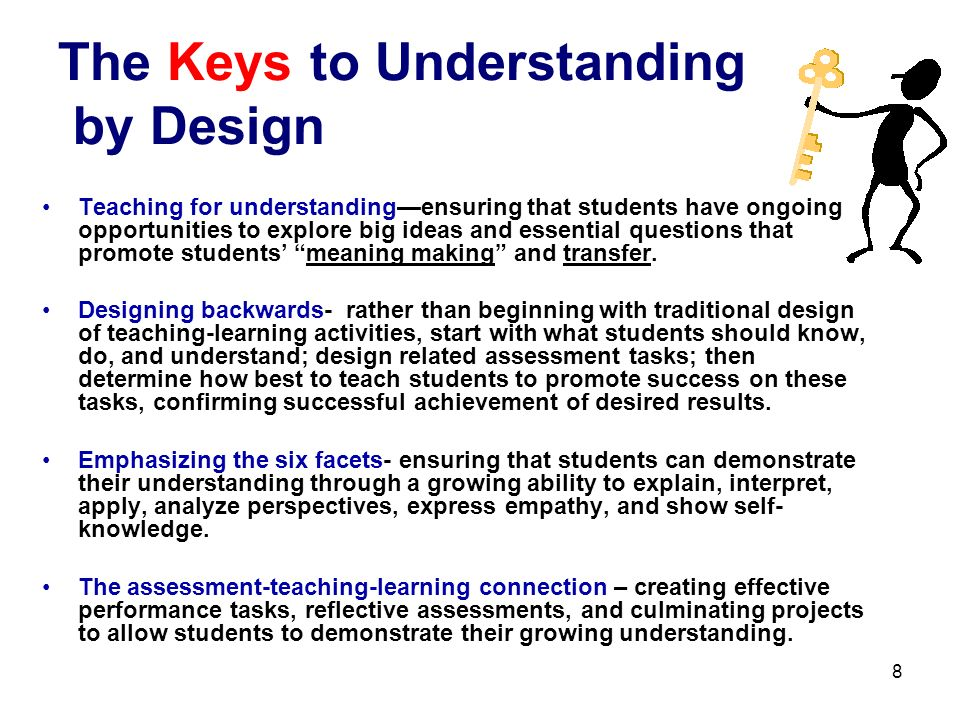 The Keys to Understanding by Design