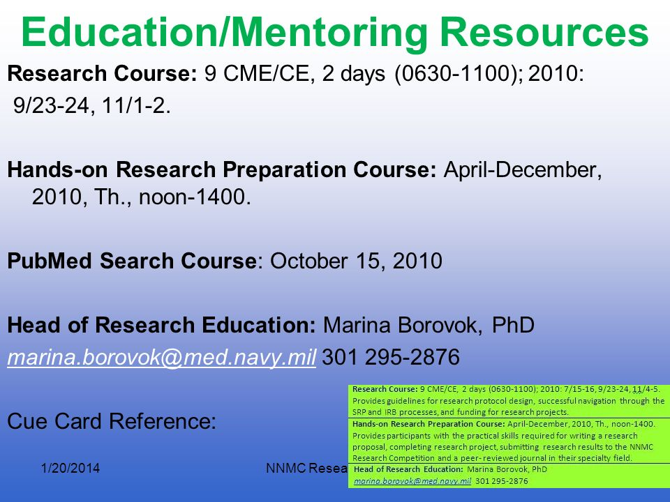 Education/Mentoring Resources