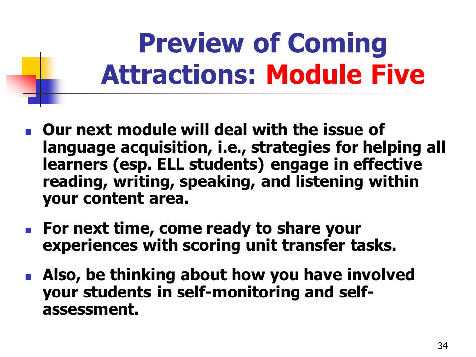 Preview of Coming Attractions: Module Five