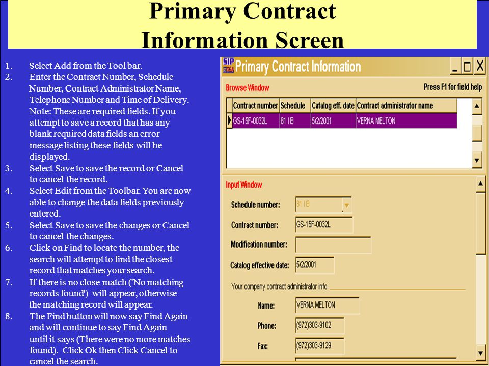 Primary Contract Information Screen