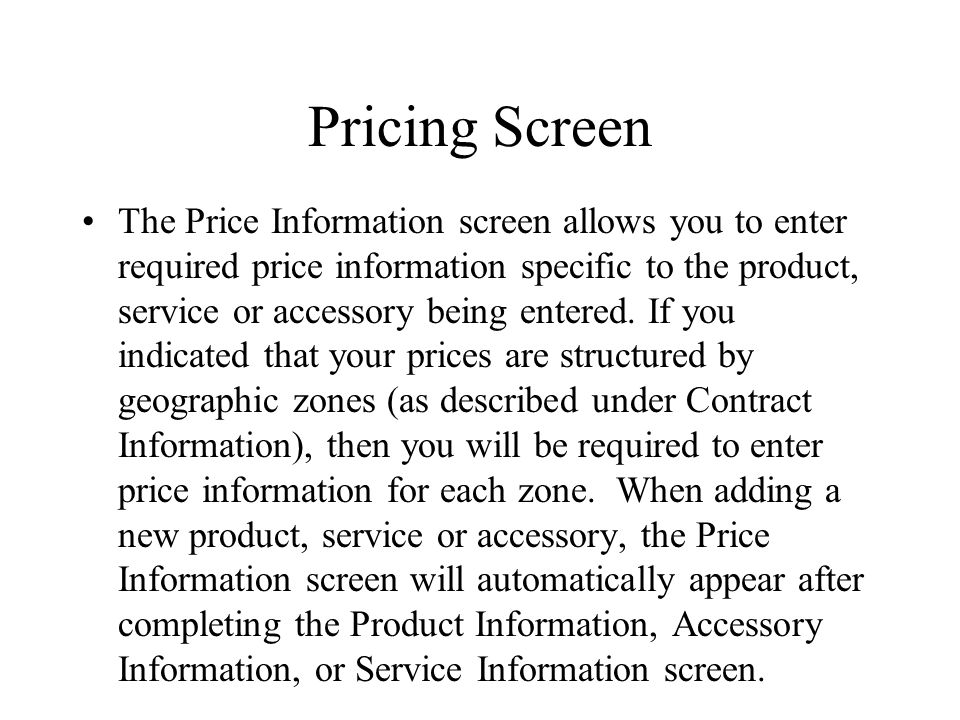 Pricing Screen
