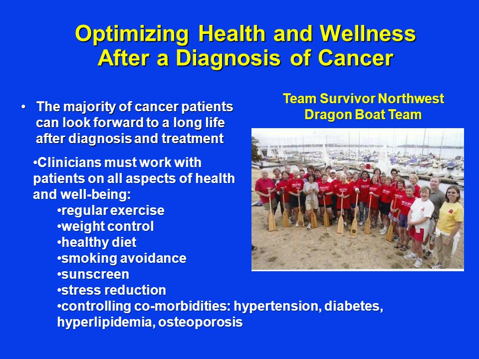 Optimizing Health and Wellness After a Diagnosis of Cancer