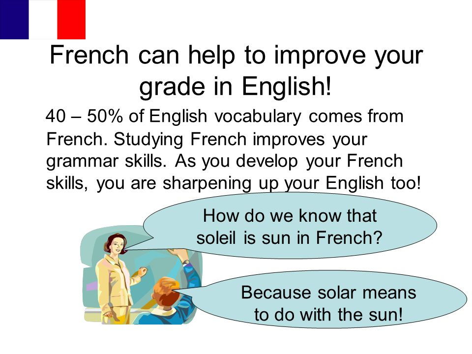 French can help to improve your grade in English!