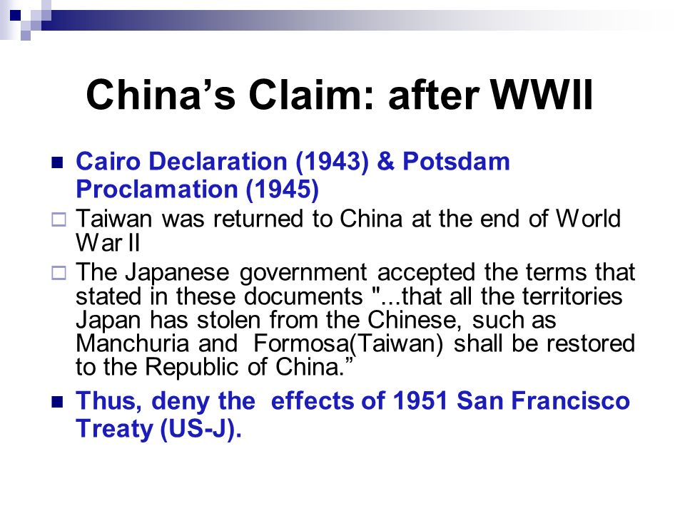China's Claim: after WWII