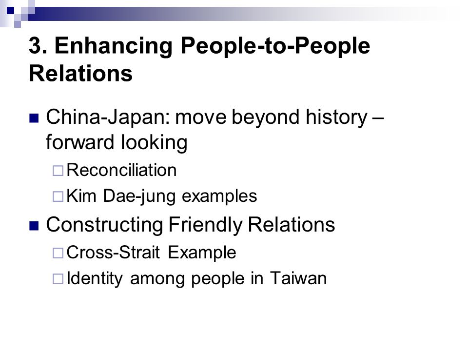3. Enhancing People-to-People Relations