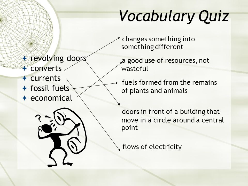 Vocabulary Quiz a good use of resources, not wasteful