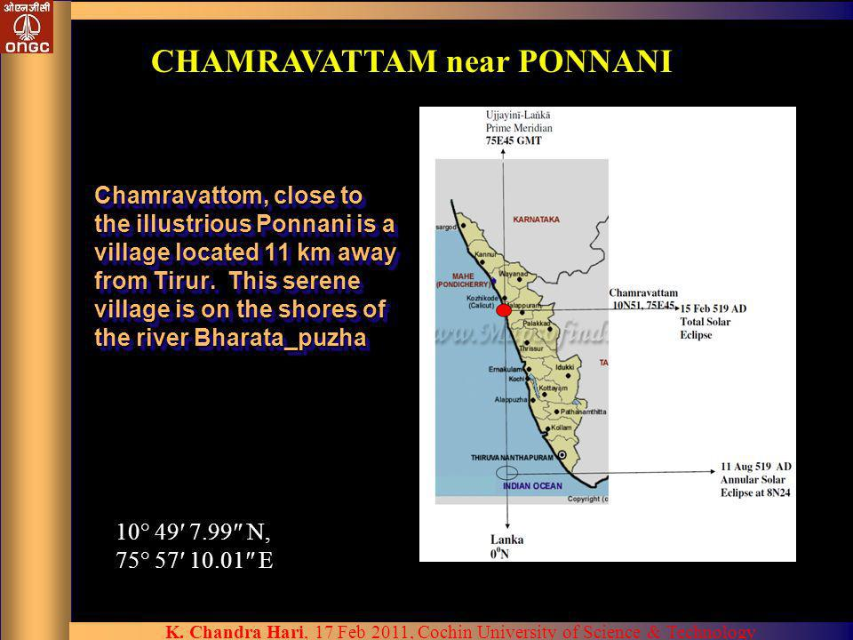 CHAMRAVATTAM near PONNANI