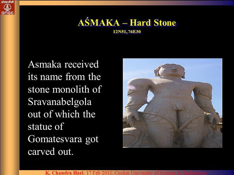 AŚMAKA – Hard Stone 12N51, 76E30