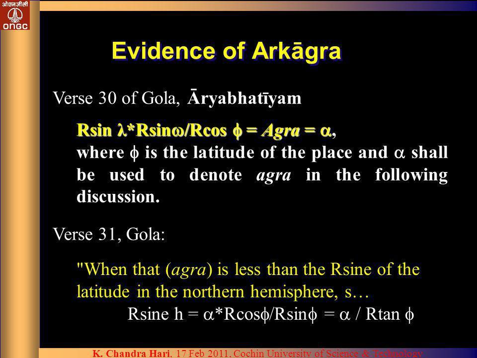 Evidence of Arkāgra Verse 30 of Gola, Āryabhatīyam