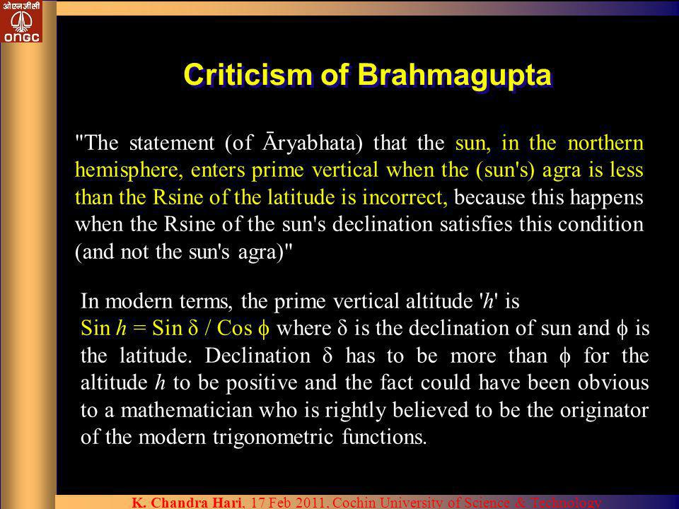 Criticism of Brahmagupta