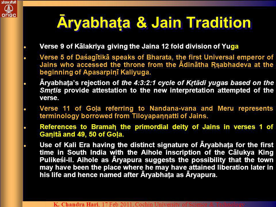 Āryabhata & Jain Tradition