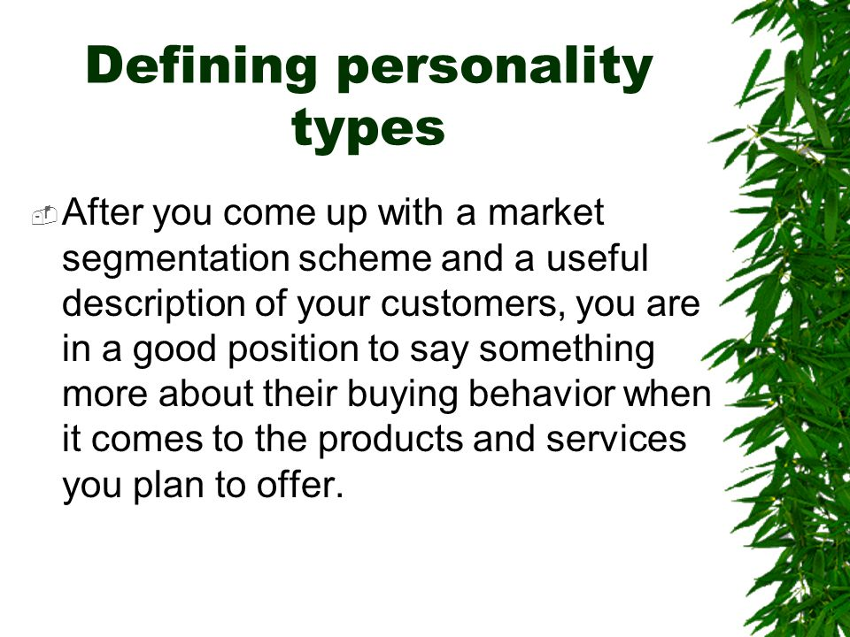 Defining personality types