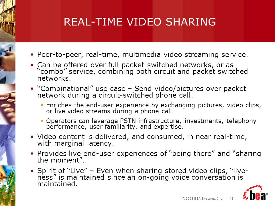 REAL-TIME VIDEO SHARING