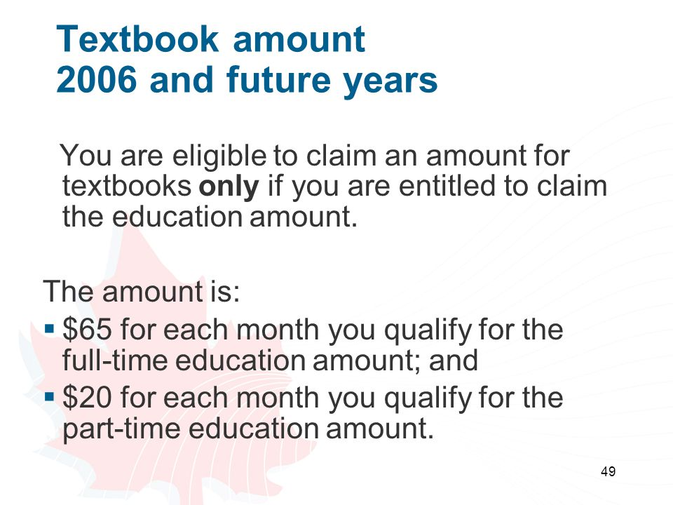 Textbook amount 2006 and future years