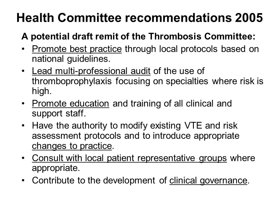 Health Committee recommendations 2005